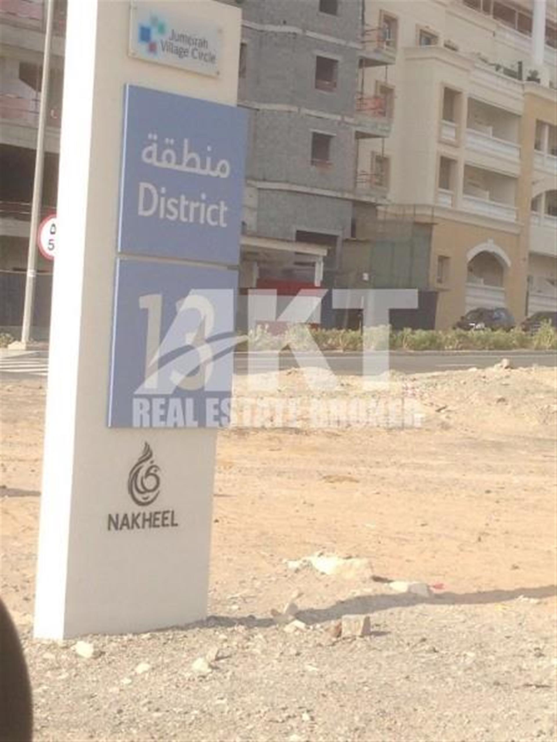 JVC District 13  Amazing Available Corner Plot Only AED 99pSqft