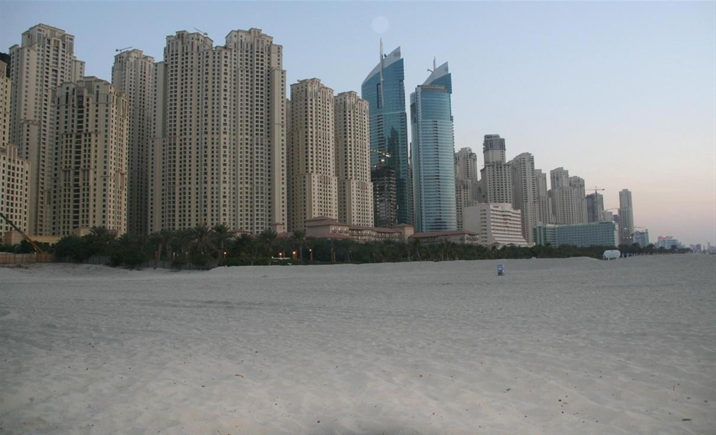 Residential Apartment/Condo, for Sale in United Arab Emirates, Dubai, Jumeirah Beach Residence