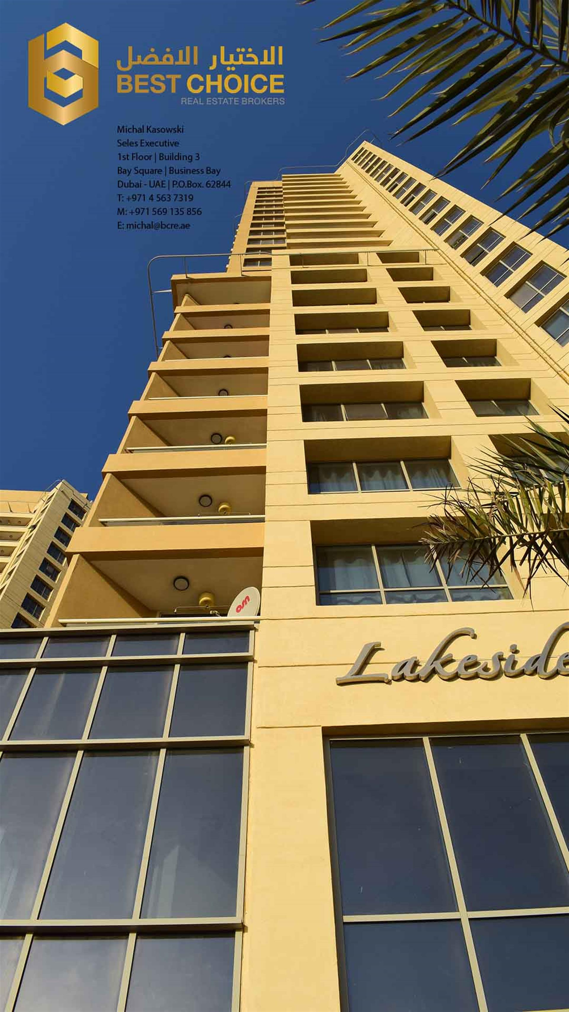 Lakeside Tower